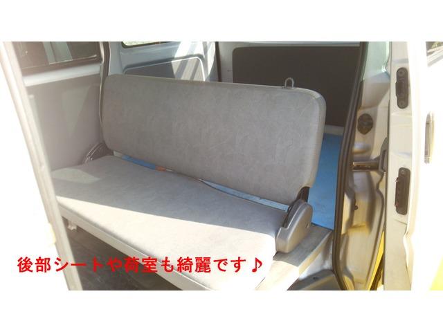 「日産」「クリッパー」「コンパクトカー」「大阪府」の中古車6