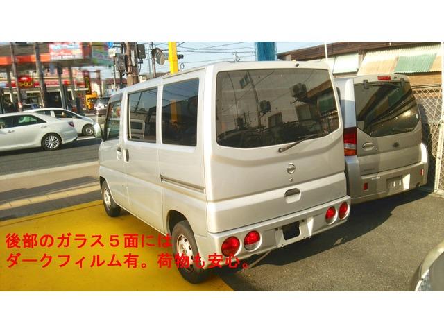 「日産」「クリッパー」「コンパクトカー」「大阪府」の中古車2
