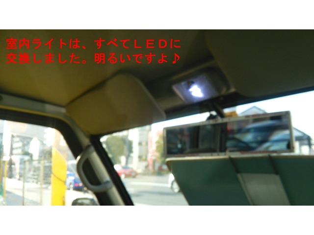 「日産」「クリッパー」「コンパクトカー」「大阪府」の中古車7