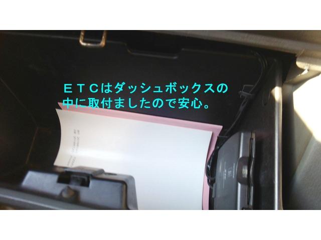 「日産」「クリッパー」「コンパクトカー」「大阪府」の中古車9