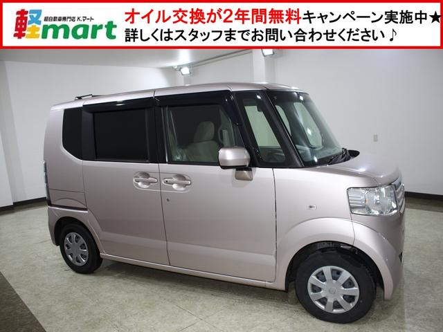 「ホンダ」「N-BOX」「コンパクトカー」「兵庫県」の中古車3