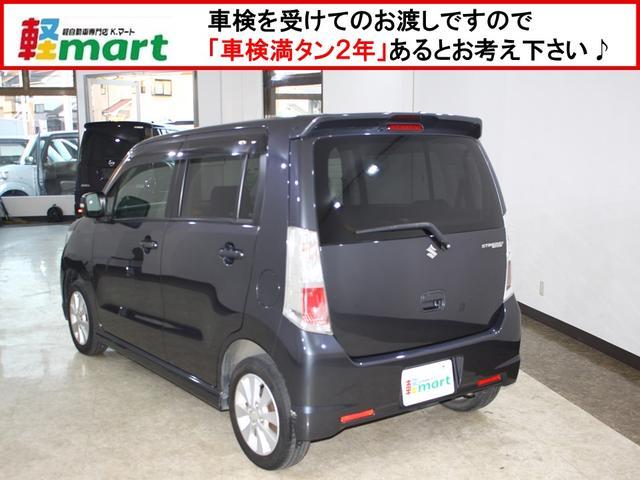 「スズキ」「ワゴンRスティングレー」「コンパクトカー」「兵庫県」の中古車4