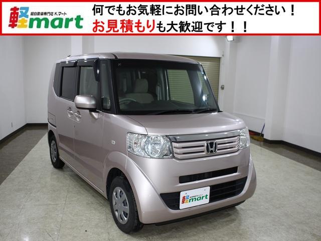 「ホンダ」「N-BOX」「コンパクトカー」「兵庫県」の中古車4