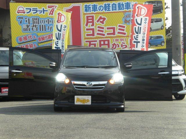 「ダイハツ」「ミライース」「コンパクトカー」「兵庫県」の中古車3