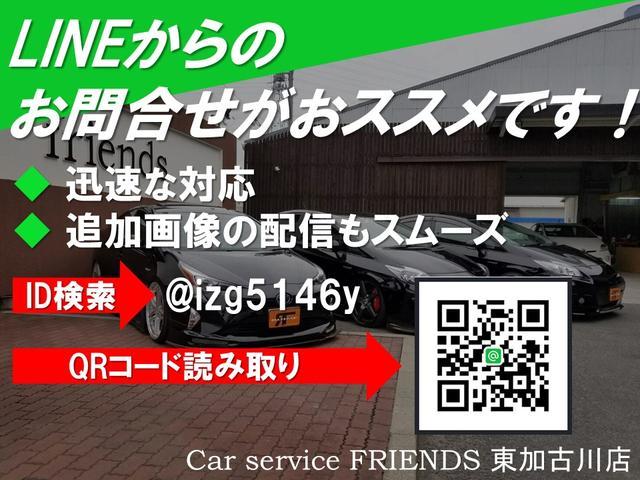 「ダイハツ」「ミライース」「コンパクトカー」「兵庫県」の中古車2