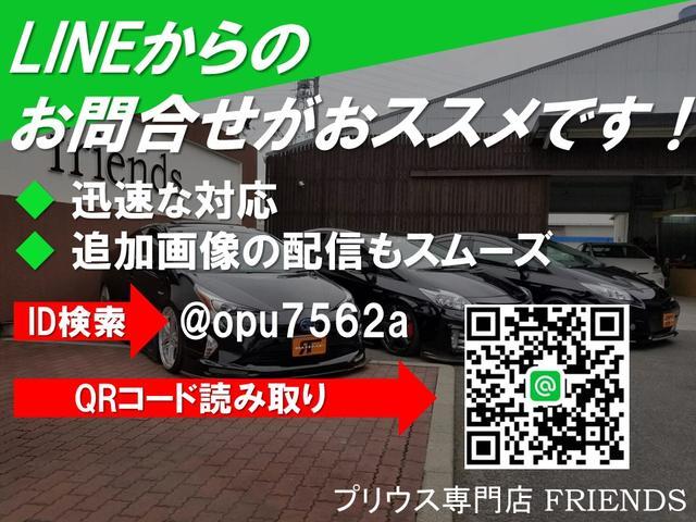 「トヨタ」「プリウス」「コンパクトカー」「兵庫県」の中古車2