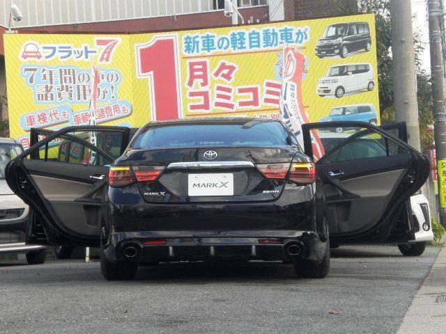 「トヨタ」「マークX」「セダン」「兵庫県」の中古車7
