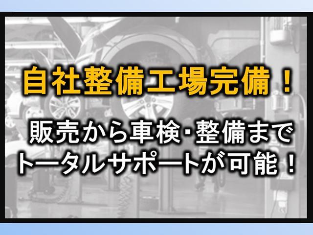 「トヨタ」「プリウス」「コンパクトカー」「兵庫県」の中古車4