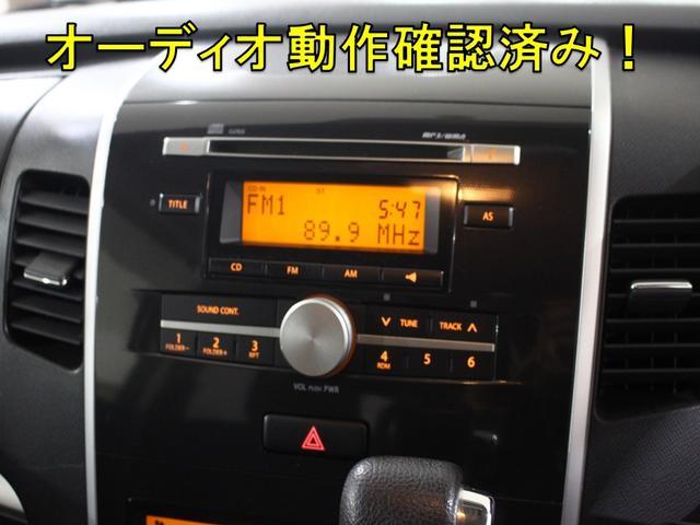 「スズキ」「ワゴンRスティングレー」「コンパクトカー」「兵庫県」の中古車10