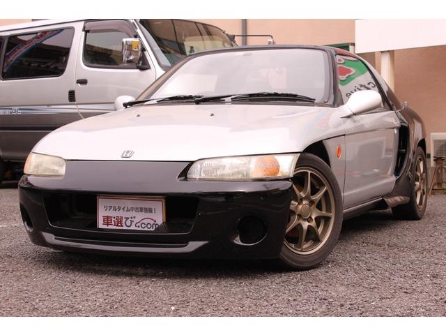 「ホンダ」「ビート」「オープンカー」「東京都」の中古車