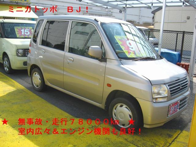 「三菱」「トッポBJ」「コンパクトカー」「大阪府」の中古車