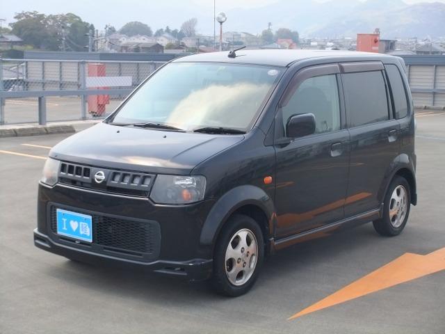 「日産」「オッティ」「コンパクトカー」「徳島県」の中古車