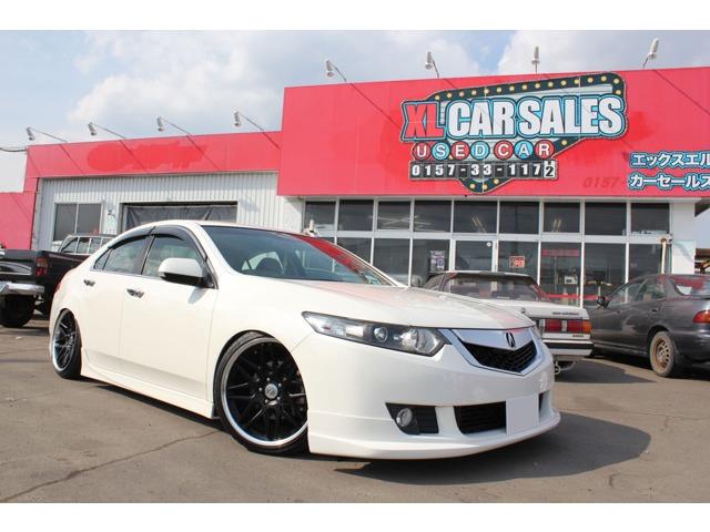 価格 com xl car sales エックスエルカーセールス 北海道 中古車販売