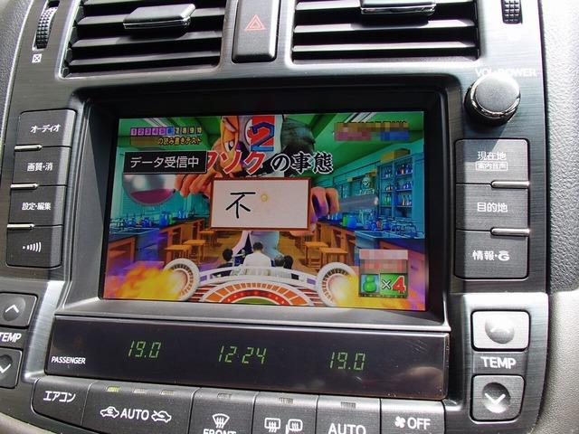 「トヨタ」「クラウンアスリート」「セダン」「奈良県」の中古車9