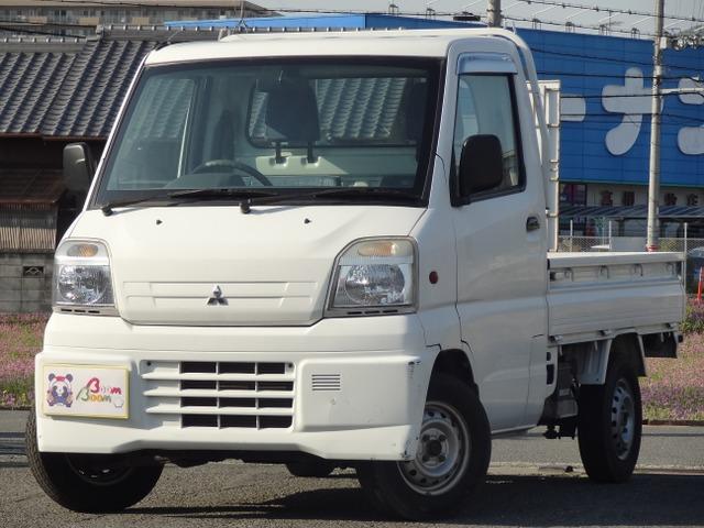 「三菱」「ミニキャブトラック」「トラック」「大阪府」の中古車