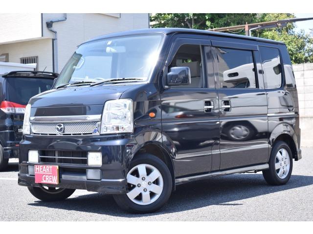 「マツダ」「スクラムワゴン」「コンパクトカー」「千葉県」の中古車