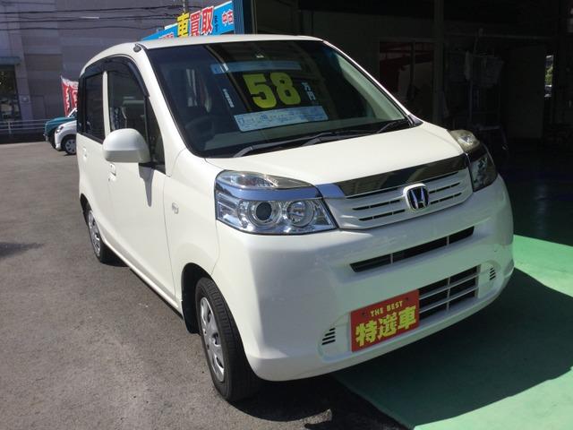 「ホンダ」「ライフ」「コンパクトカー」「和歌山県」の中古車