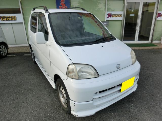 ライフ(ホンダ)  中古車画像