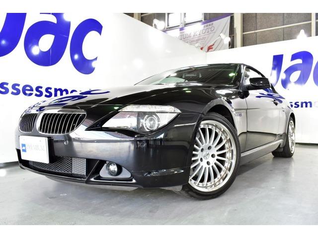 「BMW」「645Ciカブリオレ」「オープンカー」「京都府」の中古車