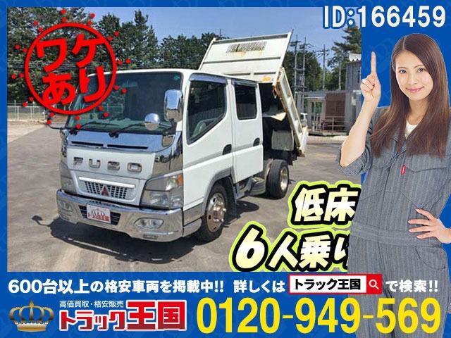 「その他」「キャンター」「トラック」「東京都」の中古車