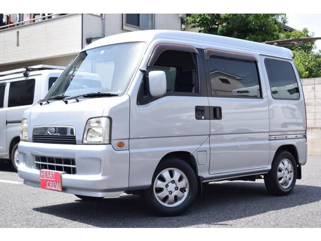 「スバル」「サンバーディアス」「コンパクトカー」「千葉県」の中古車
