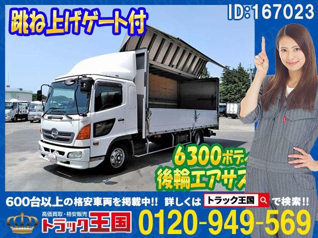 「その他」「レンジャー」「トラック」「東京都」の中古車