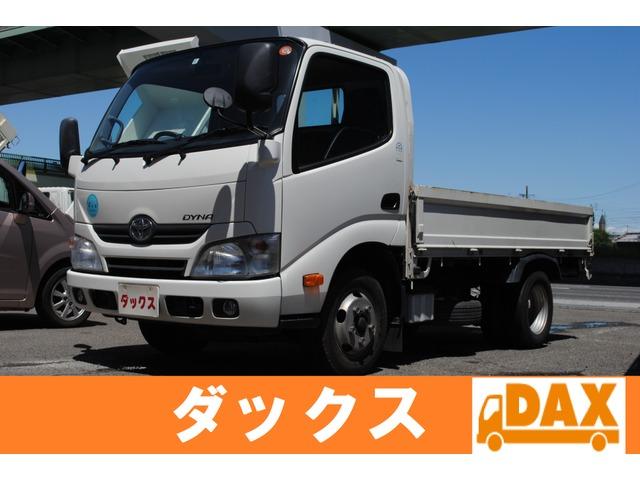 「トヨタ」「ダイナ」「トラック」「愛知県」の中古車
