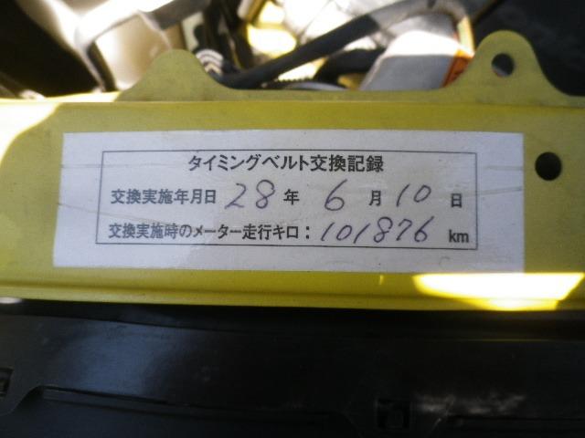「スバル」「レガシィツーリングワゴン」「ステーションワゴン」「東京都」の中古車6