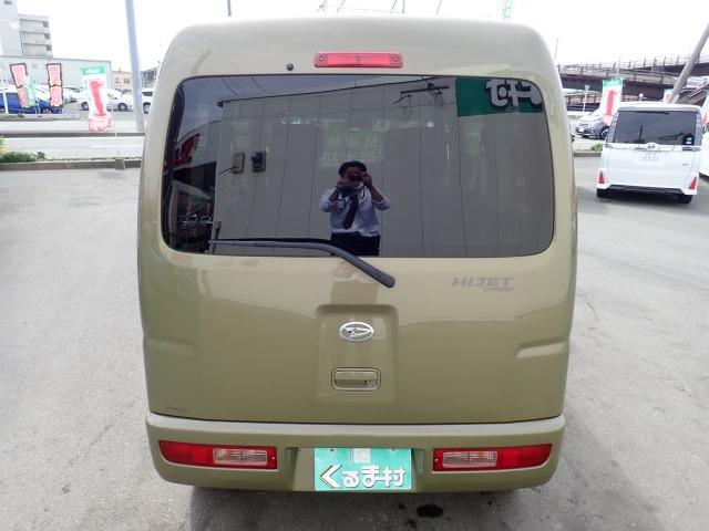58d808f0