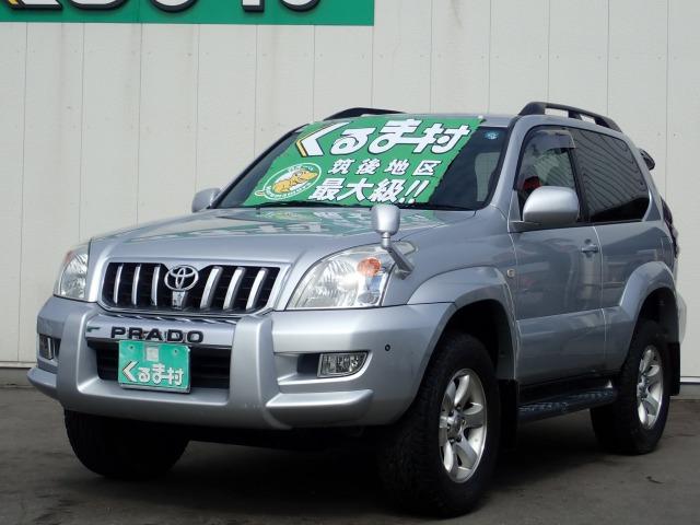 「トヨタ」「ランドクルーザープラド」「SUV・クロカン」「福岡県」の中古車