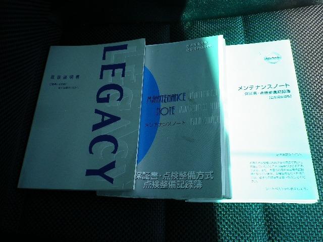 「スバル」「レガシィツーリングワゴン」「ステーションワゴン」「東京都」の中古車8