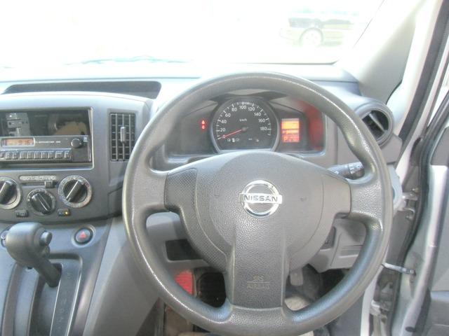 「日産」「NV200バネットバン」「商用車」「鹿児島県」の中古車3