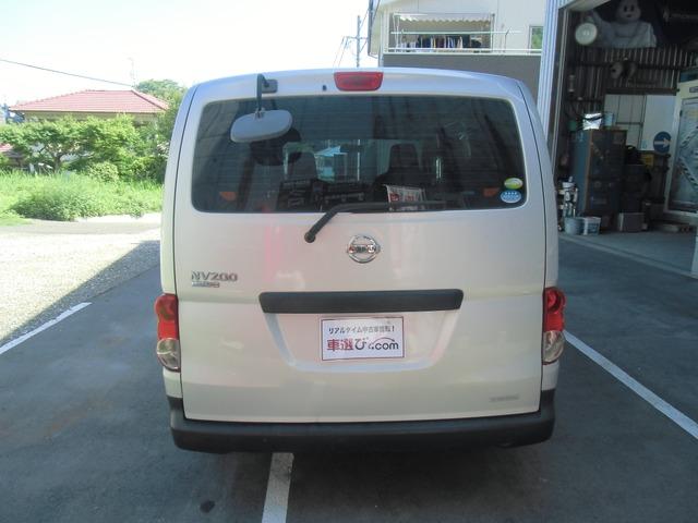 「日産」「NV200バネットバン」「商用車」「鹿児島県」の中古車2