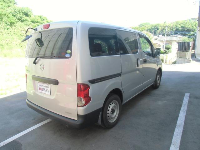「日産」「NV200バネットバン」「商用車」「鹿児島県」の中古車5