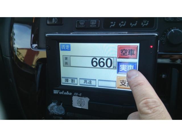 「トヨタ」「クラウンセダン」「セダン」「大阪府」の中古車