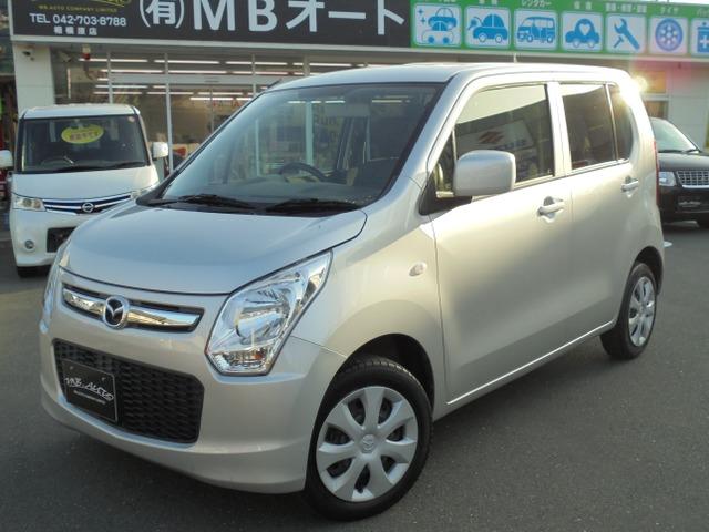 「マツダ」「フレア」「コンパクトカー」「神奈川県」の中古車