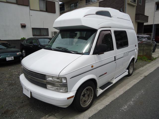 「シボレー」「アストロ」「キャンピングカー」「神奈川県」の中古車