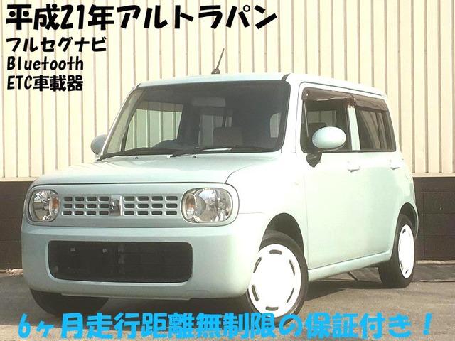 「スズキ」「アルトラパン」「コンパクトカー」「三重県」の中古車