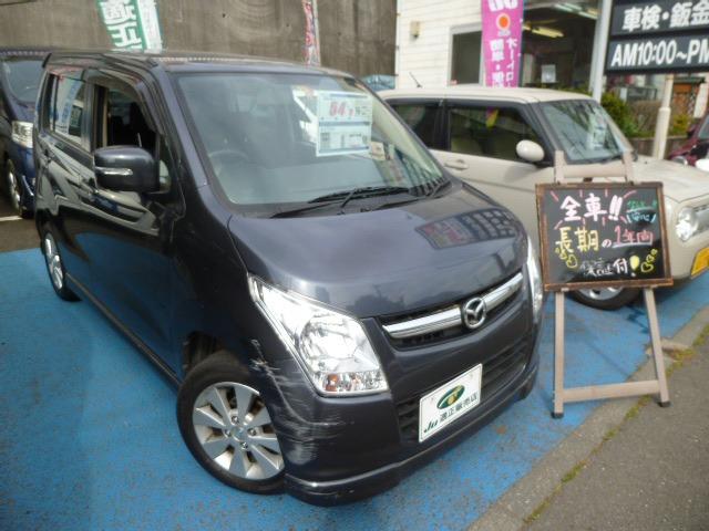 「マツダ」「AZ-ワゴン」「コンパクトカー」「神奈川県」の中古車