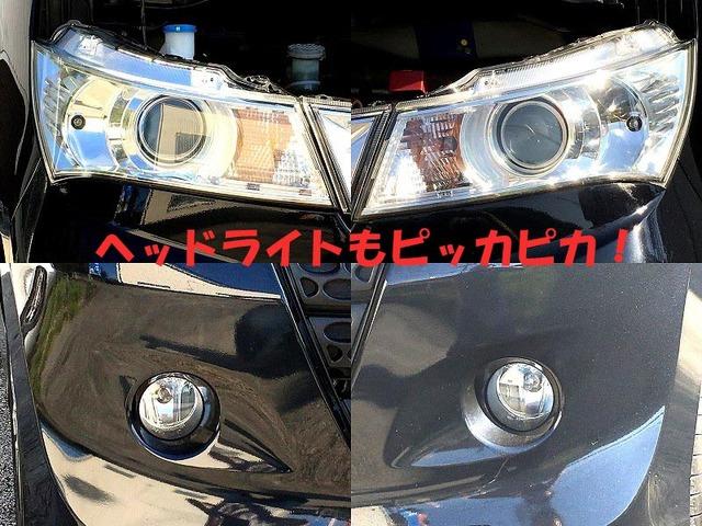 「スズキ」「パレット」「コンパクトカー」「三重県」の中古車