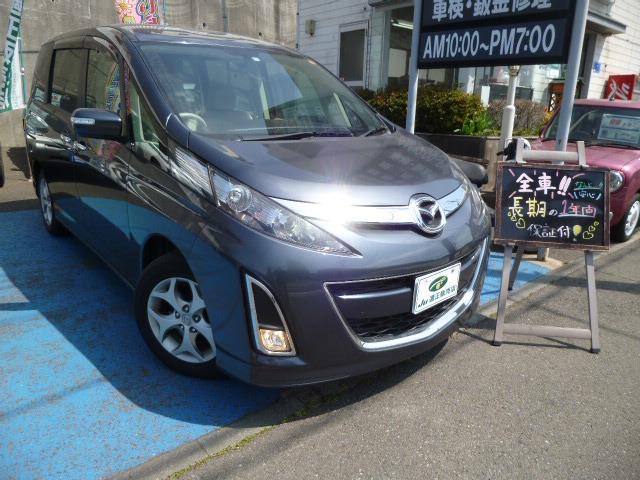 「マツダ」「ビアンテ」「ミニバン・ワンボックス」「神奈川県」の中古車