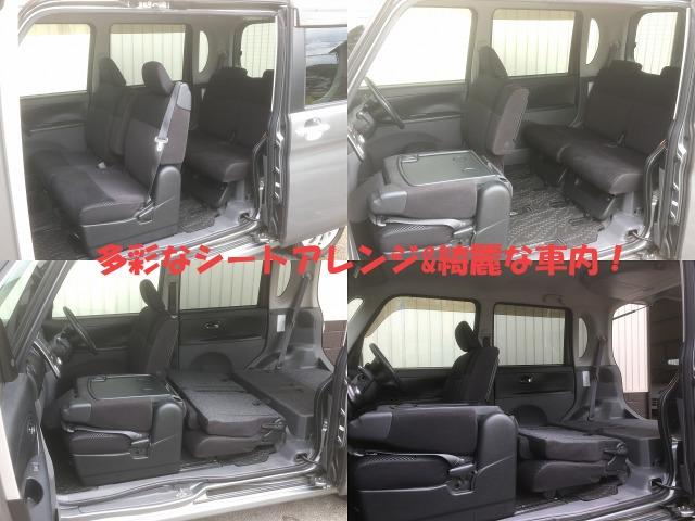 「ダイハツ」「タントカスタム」「コンパクトカー」「三重県」の中古車4