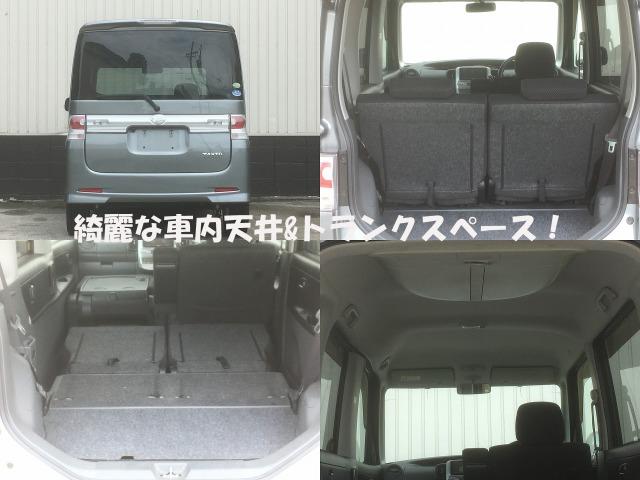「ダイハツ」「タントカスタム」「コンパクトカー」「三重県」の中古車8