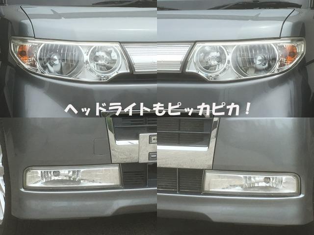 「ダイハツ」「タントカスタム」「コンパクトカー」「三重県」の中古車9
