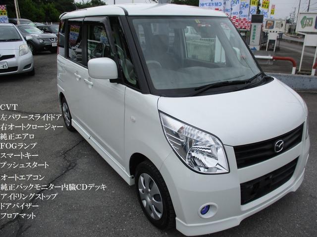 「マツダ」「フレアワゴン」「コンパクトカー」「埼玉県」の中古車
