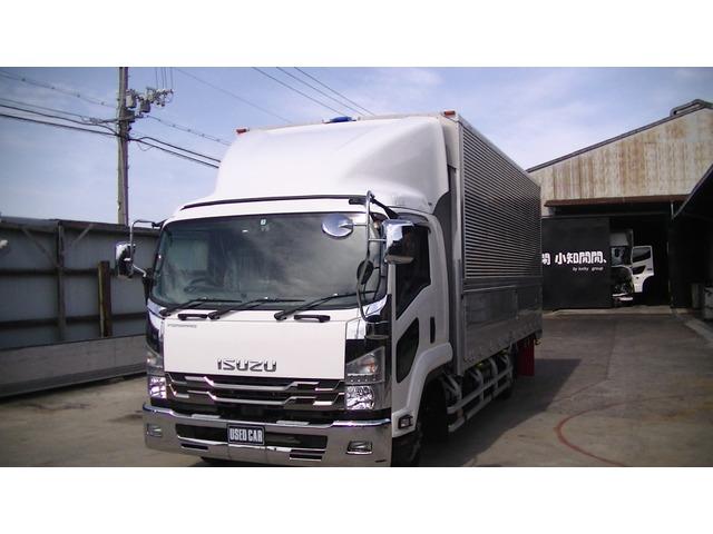「その他」「フォワード」「トラック」「奈良県」の中古車6