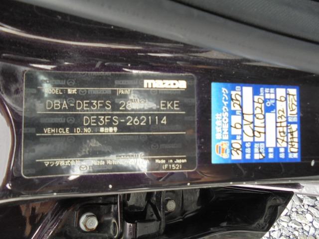 「マツダ」「デミオ」「コンパクトカー」「静岡県」の中古車