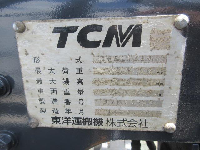 「その他」「TCM」「その他」「三重県」の中古車7