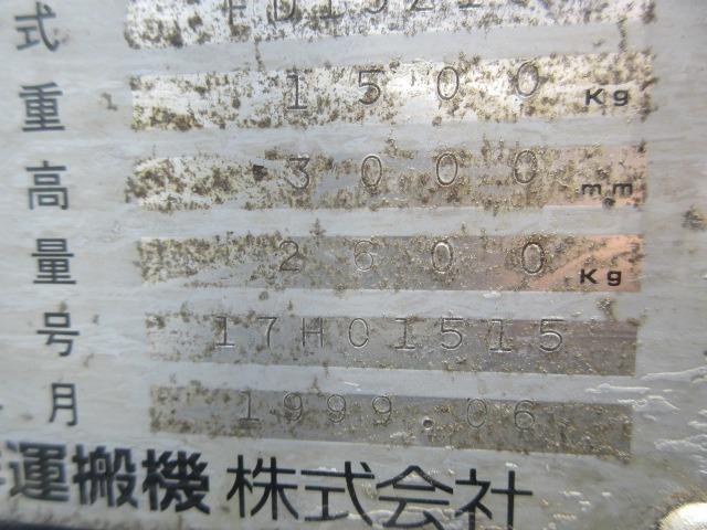 「その他」「TCM」「その他」「三重県」の中古車8