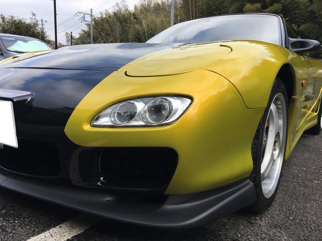 「マツダ」「RX-7」「クーペ」「神奈川県」の中古車